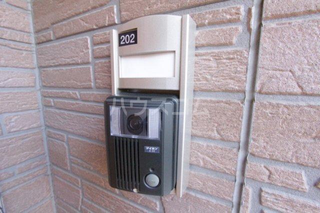 メゾン永和 202号室のセキュリティ
