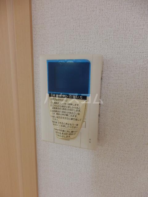 サンパール 01010号室の玄関