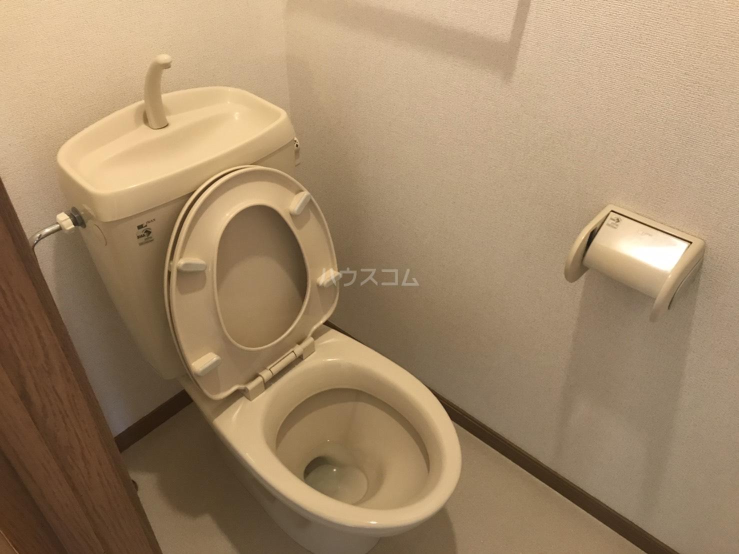 アビタシオン郷前 201号室のトイレ