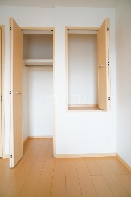 サン・クローネ チヨダB 02040号室の収納