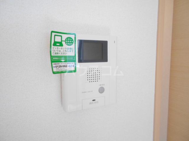 Cruzo BB 201号室のセキュリティ