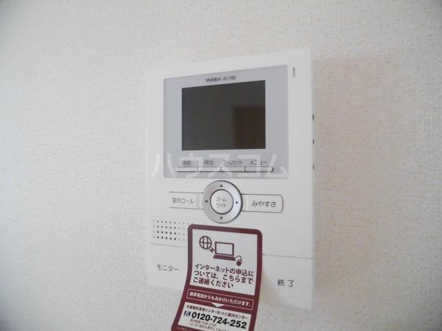 ブランドールⅡ 02020号室のセキュリティ