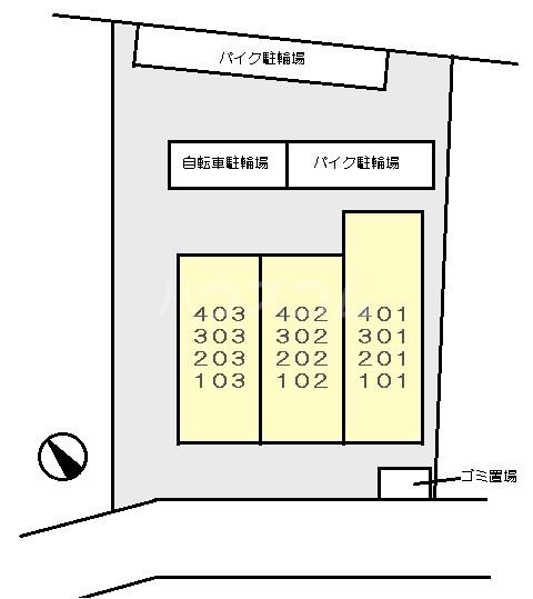 トレス中田 402号室のその他