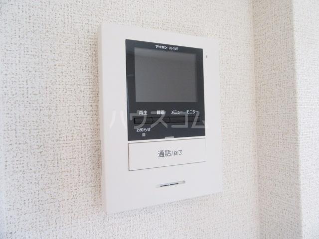 マイ フォレスタ 01010号室のセキュリティ