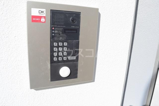 パウリスタマンション駅前 101号室のセキュリティ