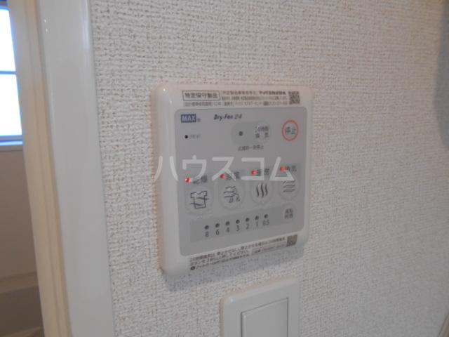 サンフラワー 102号室の設備