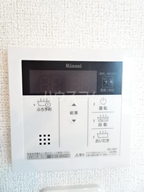 メゾンヌフファミーエⅣ 203号室の設備