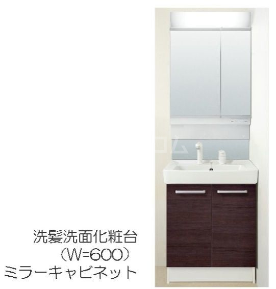 マンション カトレアⅢ 602号室の洗面所