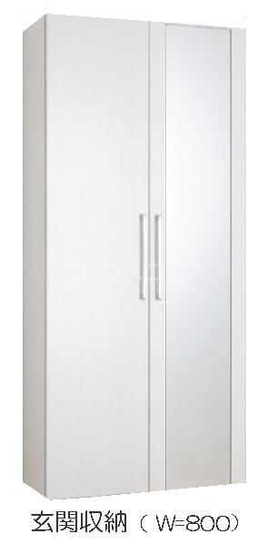 玉城SOU(タマグスクソウ) 205号室の玄関