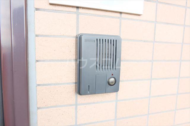 グランヒルズ 205号室のセキュリティ