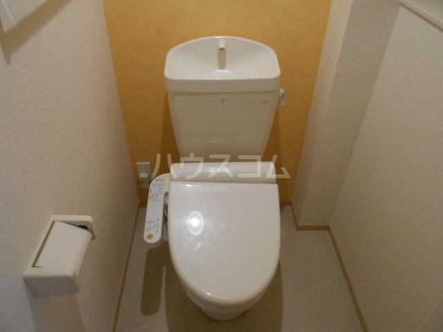 アーバンコート レガロ 202号室のトイレ
