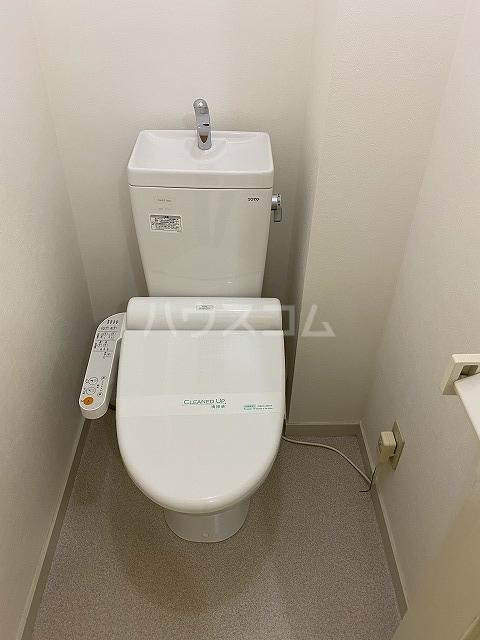 メゾン緑寿 B-101号室のトイレ