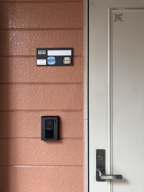 ラ・ホンテ・コグレ B101号室の玄関