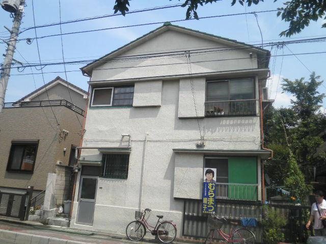 添田荘アパート外観写真