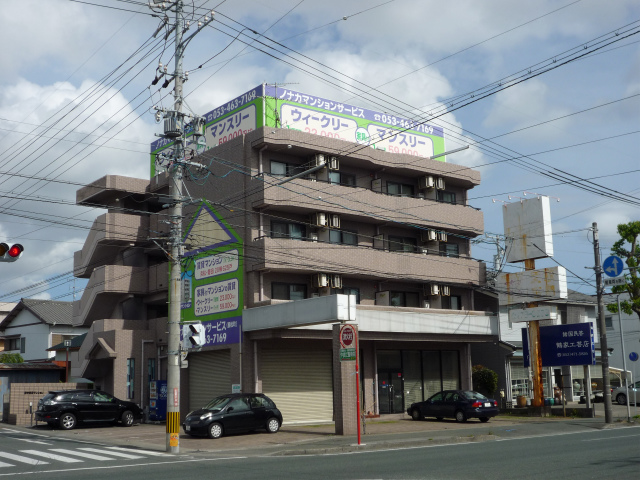 野中第5マンション外観写真