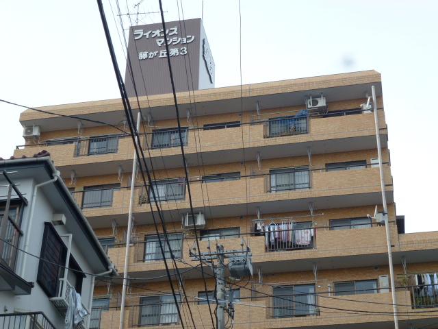ライオンズマンション藤が丘第3外観写真