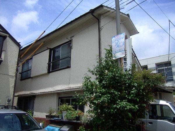 飯村アパート外観写真