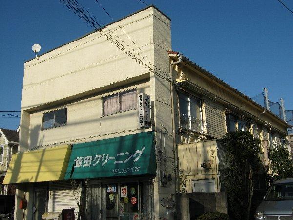 第1鈴木荘外観写真