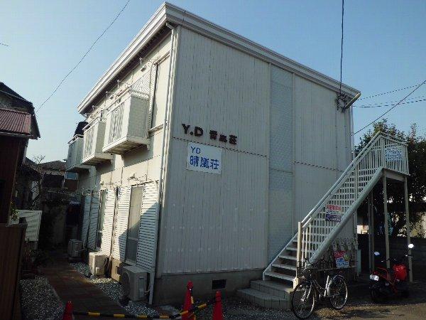 Y・D晴嵐荘 201号室の外観