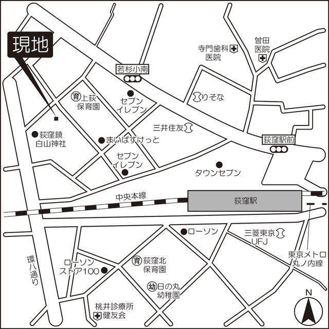 新着賃貸8:東京都杉並区上荻1丁目の新着賃貸物件