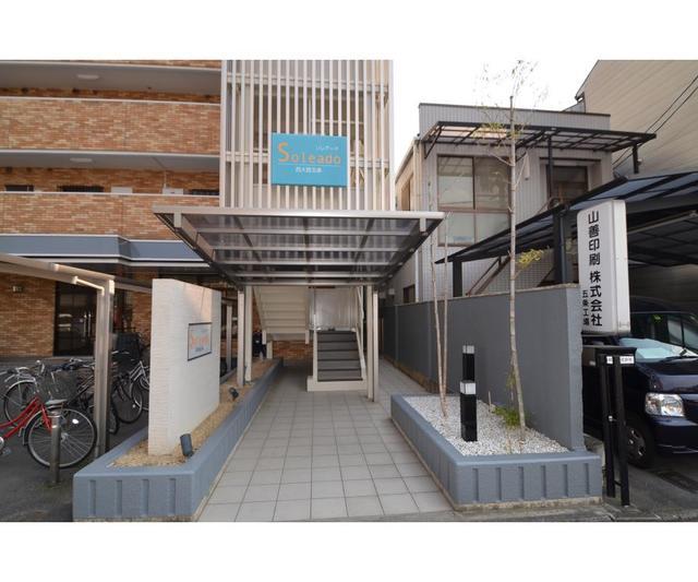 新着賃貸10:京都府京都市下京区西七条東御前田町の新着賃貸物件