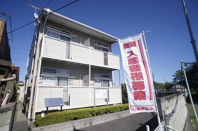 新着賃貸2:茨城県古河市幸町の新着賃貸物件