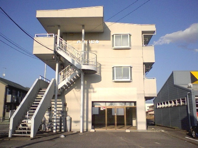 八木沢ビル外観写真