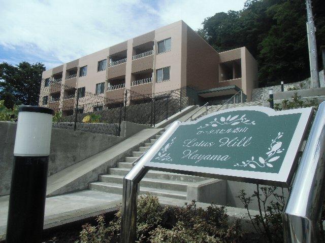 ロータスヒル葉山外観写真
