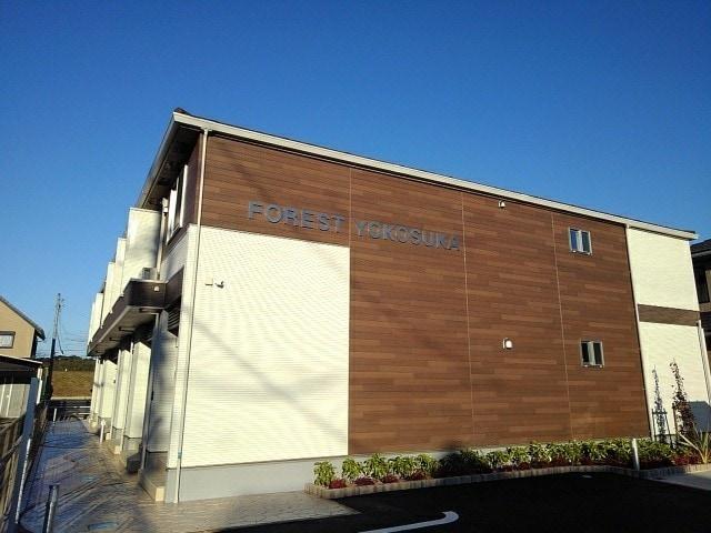 フォレスト 横須賀 108号室の外観