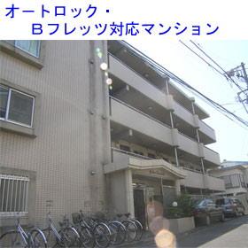 新着賃貸18:神奈川県横浜市保土ケ谷区天王町1丁目の新着賃貸物件