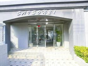 新着賃貸20:福岡県福岡市東区三苫7丁目の新着賃貸物件