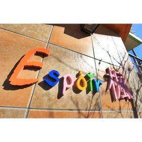 エスポワール楓外観写真