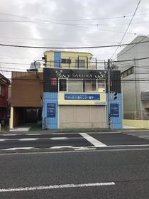 セシリア新杉田外観写真