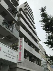 クリオ川崎東3番館外観写真