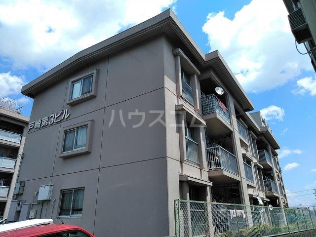 戸崎第3ビル 南棟外観写真