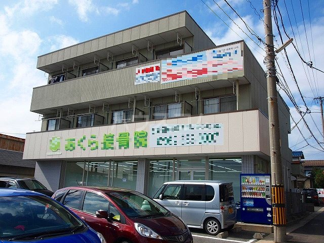 Uマンション阿倉川(ユウマンションアクラガワ)外観写真
