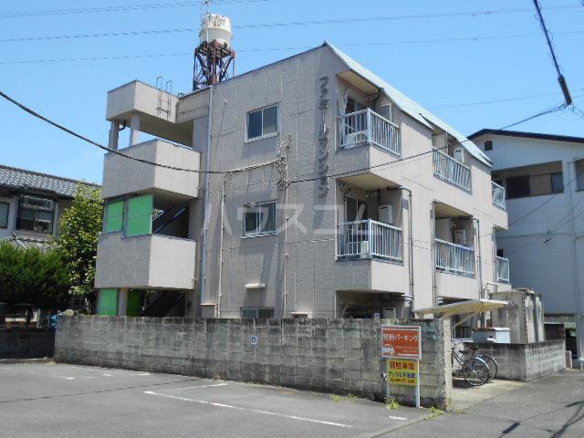 文教町ファミールマンション外観写真