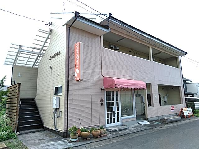 コーポ・モネ外観写真