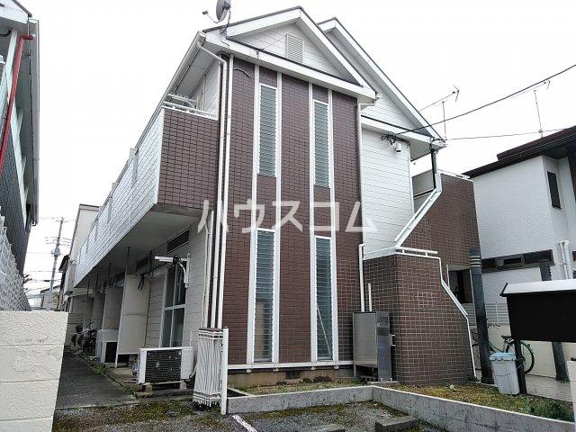 八木崎第一アパート外観写真
