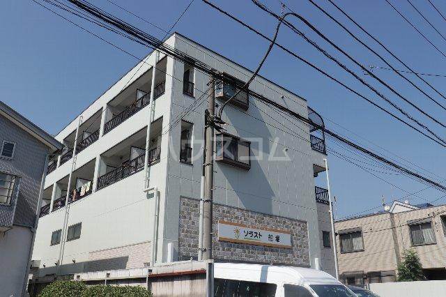 堀川マンション外観写真