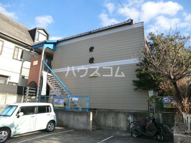 栄ガーデンハウス外観写真