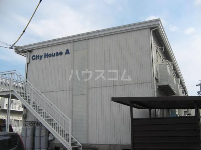 シティハウス A 102号室の外観