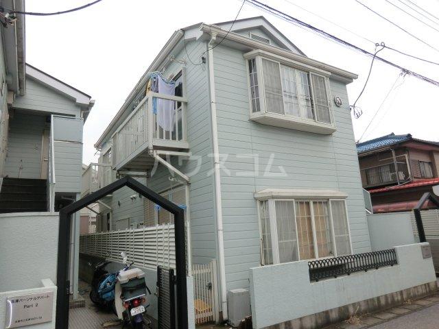 志津パーソナルアパートPart1外観写真