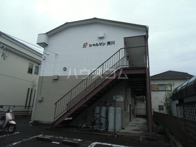 シャルマン芳川外観写真