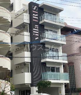 Villa IRIS 303号室の外観