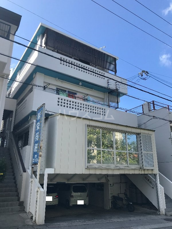 新栄アパート外観写真