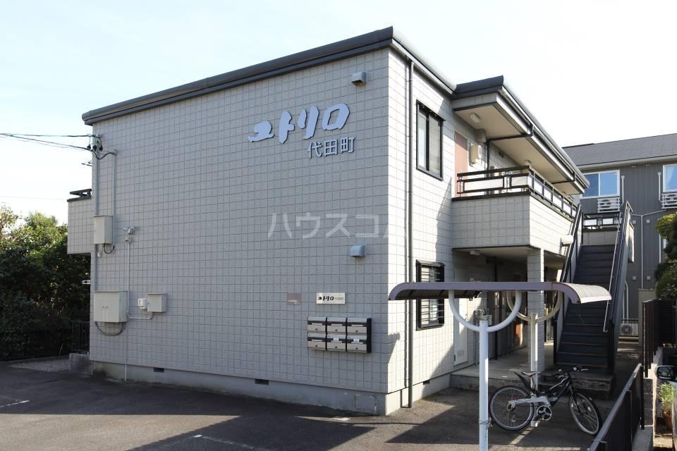 ユトリロ代田 102号室の外観