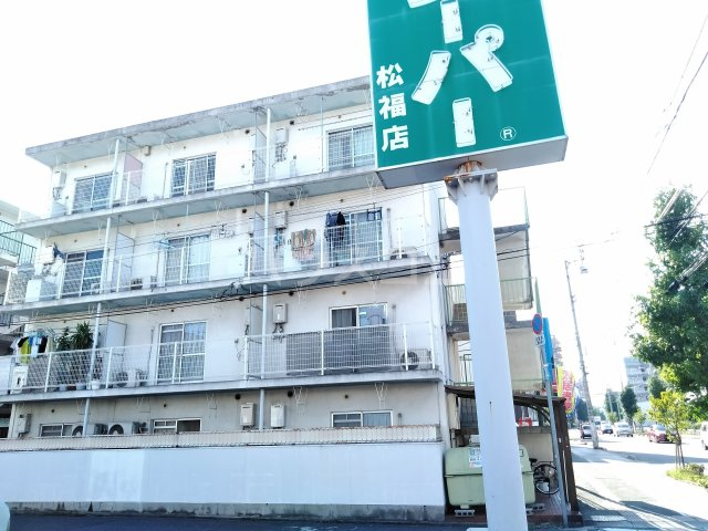 コート松福Ⅱ外観写真