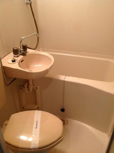 レオパレス西川田第1 103号室のトイレ