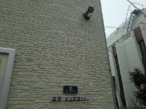 クレイノ立川ピュアコート 101号室のその他